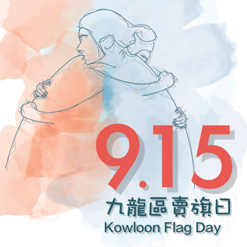 Flag Day Official Icon_工作區域 1