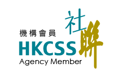 HKCSS_new_MA_logo-01