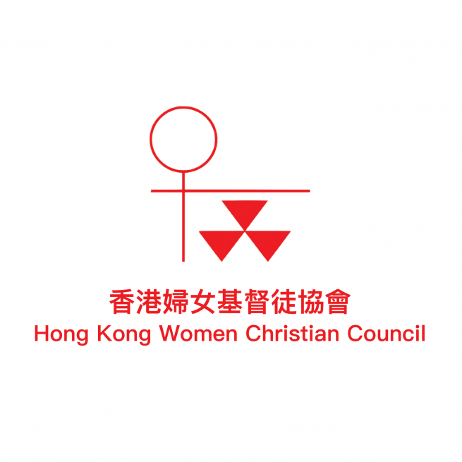 香港婦女基督徒協會 Hong Kong Women Christian Council